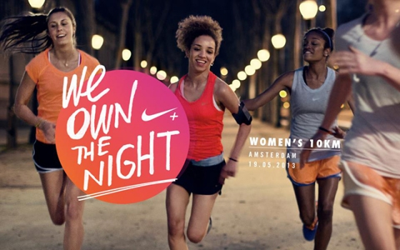 Nike-we-own-the-night